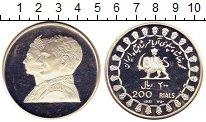 Изображение Монеты Азия Иран 200 риалов 1971 Серебро Proof-