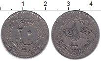 Изображение Монеты Турция 20 пар 1913 Медно-никель XF Мухаммад V