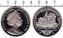 Изображение Монеты Виргинские острова 10 долларов 2013 Серебро Proof 400 лет династии Ром