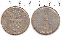 Изображение Монеты Германия Третий Рейх 5 марок 1934 Серебро VF