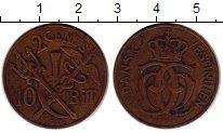 Изображение Монеты Дания Датская Вест-Индия 2 цента 1905 Медь VF+