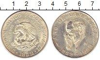 Изображение Монеты Северная Америка Мексика 5 песо 1959 Серебро XF