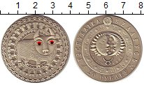 Изображение Монеты Беларусь 20 рублей 2009 Серебро UNC