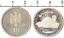 Изображение Монеты Молдавия 10 лей 2003 Серебро Proof-