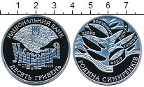 Изображение Монеты Украина 10 гривен 2005 Серебро Proof