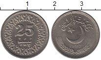 Изображение Мелочь Азия Пакистан 25 пайс 1992 Медно-никель UNC-