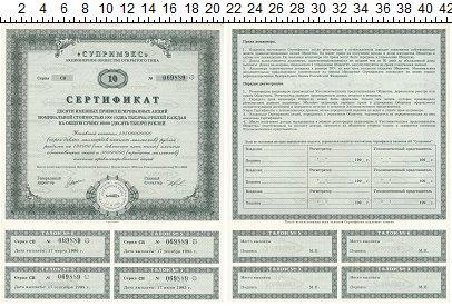 Изображение Банкноты СНГ Россия 10000 Рублей 1994  XF