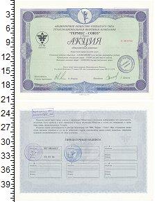 Изображение Банкноты СНГ Россия 100 рублей 1993  XF
