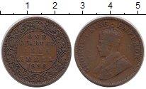 Изображение Монеты Британская Индия 1/4 анны 1936 Бронза XF-