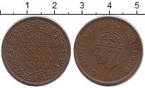 Изображение Монеты Великобритания Британская Индия 1/4 анны 1940 Бронза XF