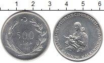 Изображение Монеты Турция 500 лир 1980 Серебро UNC