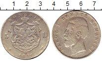 Изображение Монеты Румыния 5 лей 1881 Серебро VF