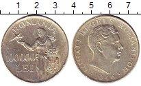 Изображение Монеты Румыния 100000 лей 1946 Серебро VF