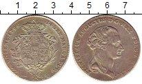 Изображение Монеты Польша 6 злотых 1795 Серебро XF Станислав Август (сл
