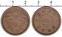 Изображение Монеты Маньчжурия 10 фен 1939 Медно-никель XF Японская оккупация