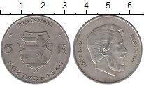 Изображение Монеты Европа Венгрия 5 форинтов 1947 Серебро XF