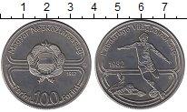 Изображение Монеты Венгрия 100 форинтов 1982 Медно-никель UNC- Чемпионат мира по фу