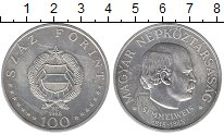 Изображение Монеты Европа Венгрия 100 форинтов 1968 Серебро UNC-