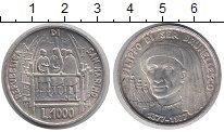 Изображение Монеты Сан-Марино 1000 лир 1977 Серебро UNC- Филиппо  Брунеллеско