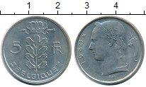 Изображение Монеты Бельгия 5 франков 1980 Медно-никель XF