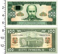 Изображение Банкноты Украина 100 гривен 1992  UNC