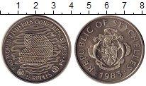 Изображение Монеты Африка Сейшелы 25 рупий 1983 Медно-никель UNC-