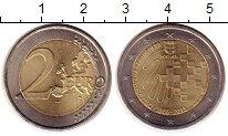 Изображение Монеты Португалия 2 евро 2015 Биметалл UNC-