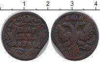 Изображение Монеты Россия 1730 – 1740 Анна Иоановна 1 полушка 1736 Медь VF