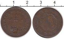 Изображение Монеты Непал 5 пайс 1959 Бронза XF-
