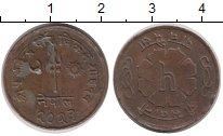 Изображение Монеты Непал 5 пайс 1966 Бронза XF-