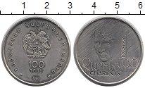 Изображение Монеты Армения 100 драм 1997 Медно-никель UNC-