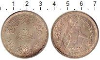 Изображение Монеты Египет 1 фунт 1974 Серебро UNC- 1-ая  Годовщина  4-о