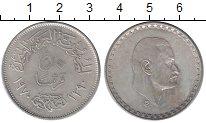 Изображение Монеты Египет 50 пиастров 1970 Серебро UNC-