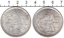 Изображение Монеты Египет 1 фунт 1981 Серебро UNC-
