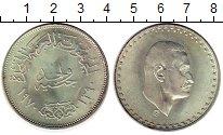 Изображение Монеты Египет 1 фунт 1970 Серебро UNC- А.Нассер