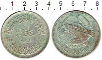 Изображение Монеты Египет 1 фунт 1968 Серебро UNC- Ассуанская плотина