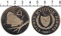 Изображение Монеты Кипр 1 фунт 2002 Медно-никель UNC