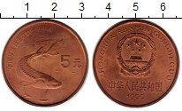 Изображение Монеты Китай 5 юаней 1999 Бронза UNC-