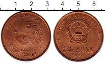 Изображение Монеты Китай 5 юаней 1998 Бронза UNC-
