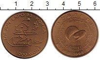 Изображение Монеты Азия Южная Корея 1000 вон 1993 Латунь UNC-