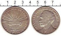 Изображение Монеты Куба 1 песо 1953 Серебро XF