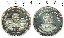 Изображение Монеты Африка Лесото 10 малоти 1979 Серебро Proof-