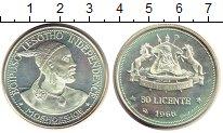 Изображение Монеты Лесото 50 лисенте 1966 Серебро UNC-