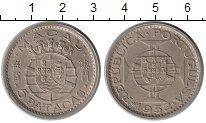 Изображение Монеты Китай Макао 5 патак 1952 Серебро UNC-