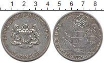 Изображение Монеты Малайзия 25 рингит 1977 Серебро XF