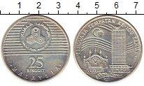 Изображение Монеты Азия Малайзия 25 рингит 1990 Серебро UNC-