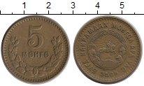 Изображение Монеты Азия Монголия 5 мунгу 1945 Латунь XF