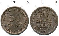 Изображение Монеты Мозамбик 50 сентаво 1957 Бронза XF Колония Португалии.