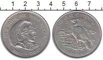 Изображение Монеты Непал 25 рупий 1974 Серебро UNC-