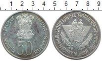 Изображение Монеты Индия 50 рупий 1974 Серебро UNC-